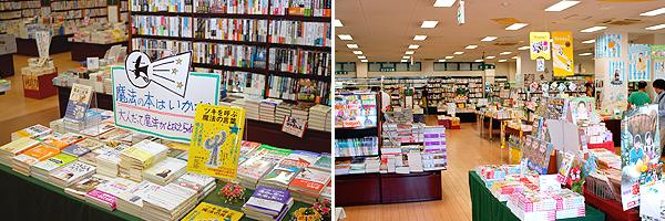 らくだ書店|名古屋・東郷 » ら...
