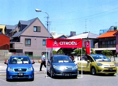 シトロエン展示会2007