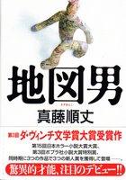 image0-7.jpg