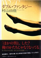 image0-6.jpg